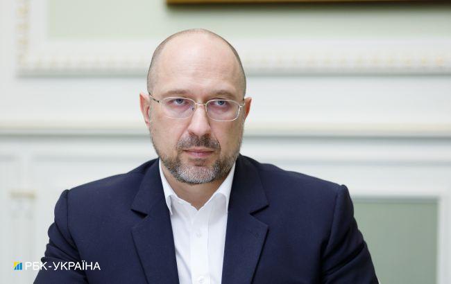 """Украина попала в """"зеленую"""" зону Евросоюза, - Шмыгаль"""