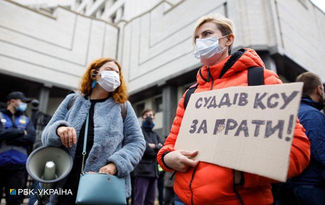 """Решение КСУ: в """"Слуге народа"""" назвали три пути выхода из кризиса"""