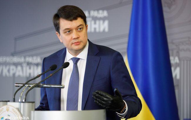 Рада не планує найближчим часом слухати звіт Венедіктової, - Разумков