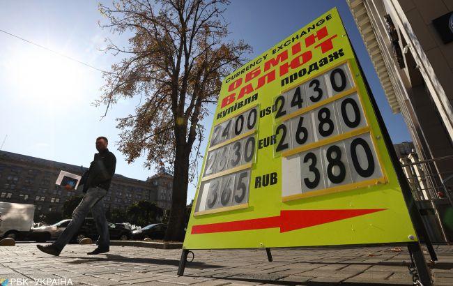 Курс долара впав до рівня 24 гривні