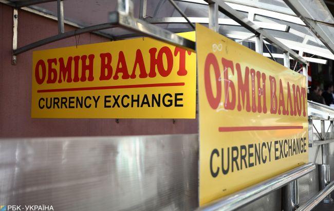 МВФ улучшил прогноз по курсу гривны к доллару на ближайшие годы
