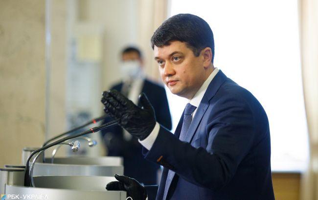Возобновление е-декларирования: комитет ВР поддержал законопроект Разумкова