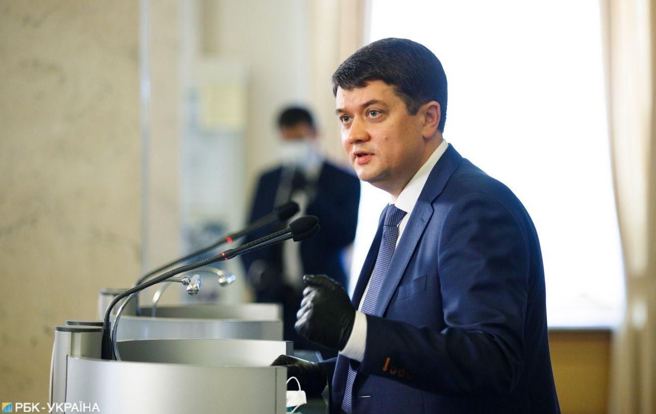 Должен понести ответственность: Разумков уверен, что депутаты не будут защищать Юрченко