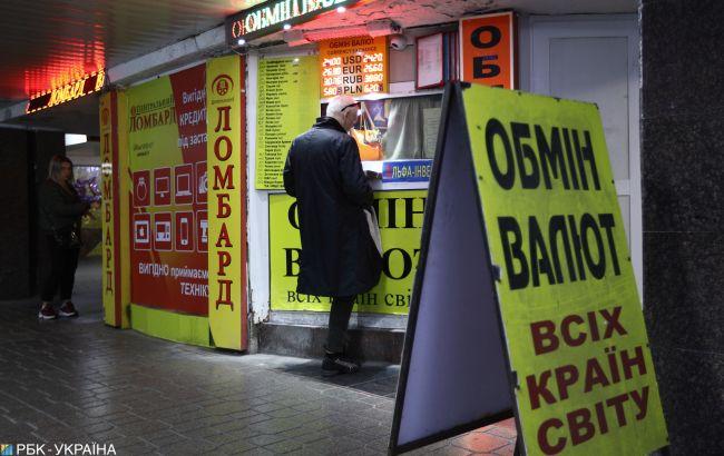 Аналітики назвали причини падіння курсу долара до 24 гривень