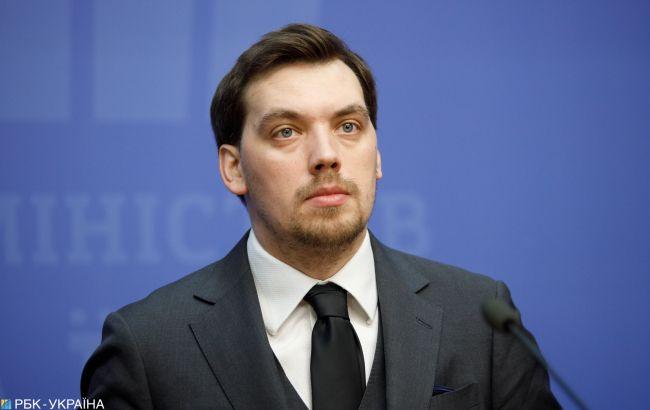 Світовий Банк поліпшив прогноз по економічному зростанню України