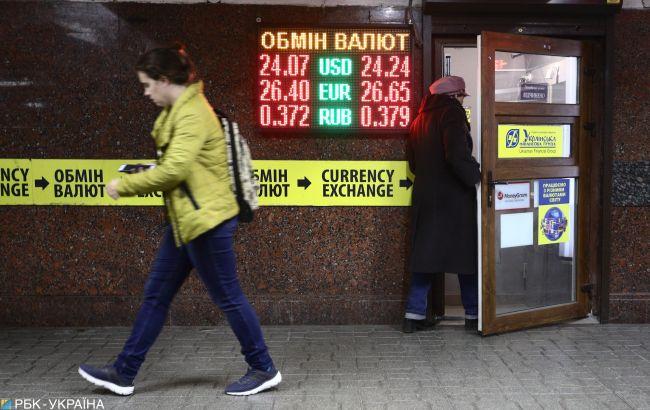 Валютний реванш: чому зміцнився курс гривні і чи подорожчає долар