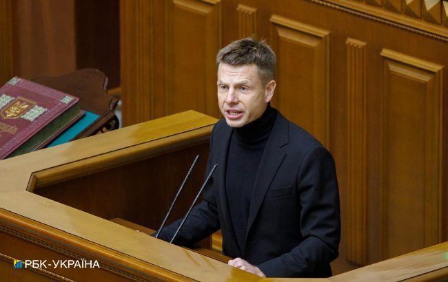 НКРЭКУ должна немедленно остановить импорт электроэнергии из России и Беларуси, - нардеп