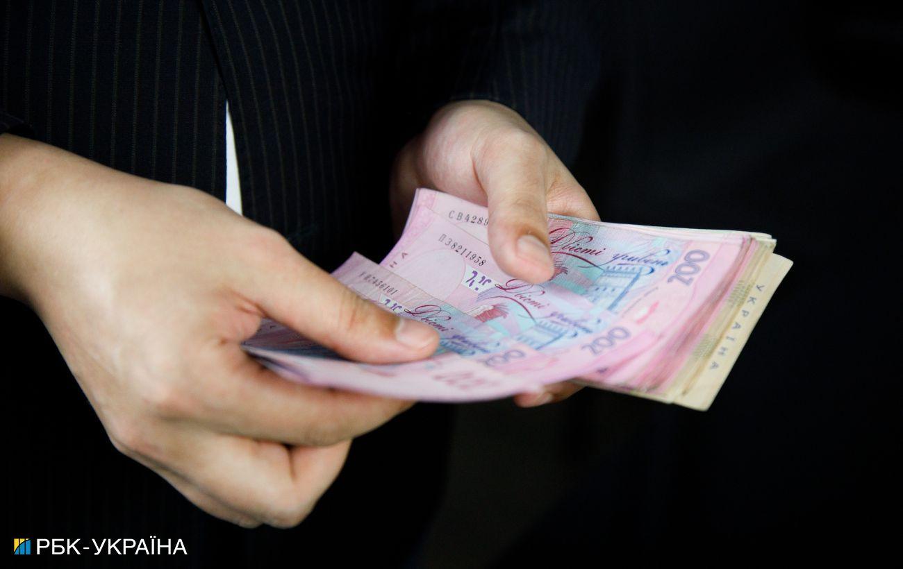 Сколько украинцев получают больше 25 тысяч гривен зарплаты: данные Госстата