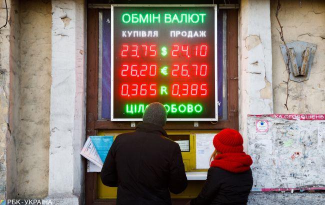 Курс доллара снижается после праздников