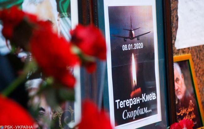 """Иран направил """"черные ящики"""" самолета МАУ во Францию"""