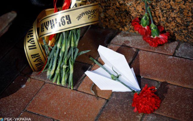 Рада прийняла заяву про відповідальність Ірану за збитий літак МАУ