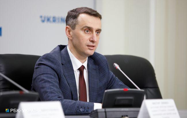 США розглядають можливість співпраці щодо виробництва вакцин в Україні, - Ляшко