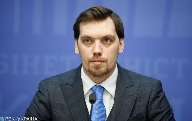 """У """"Слузі народу"""" вважають, що Гончарук подасть заяву про відставку"""