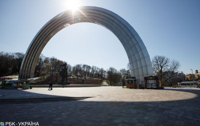 Ясно і до +11 тепла: сьогодні в Україні покращиться погода