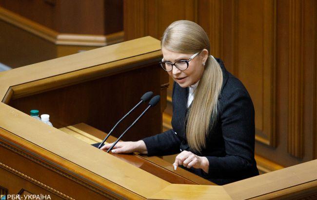 НАЗК перевірить декларування мільйонних доходів Тимошенко