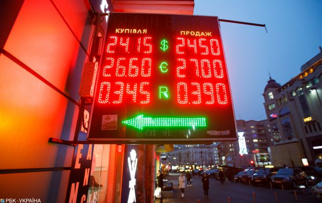 Курс доллара прекратил снижение