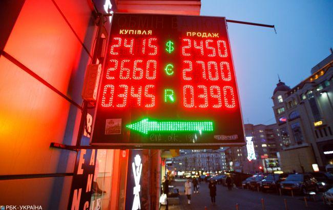 Эксперты прогнозируют снижение курса доллара