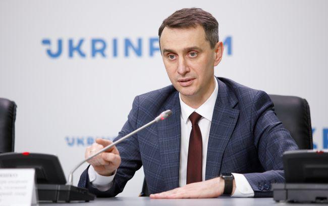 """Украина не попадает в """"серую"""" зону карантина ЕС. Ляшко сделал заявление"""