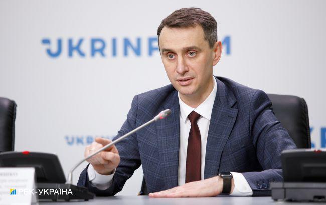 Ляшко рассказал, когда в Украине начнут вакцинировать от COVID-19 всех желающих