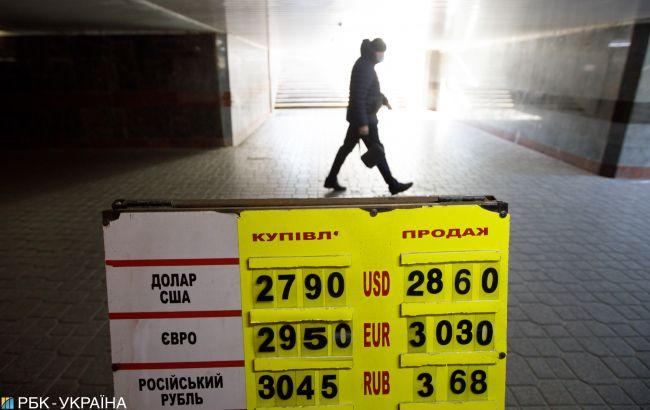 Уже за 28: укрепится ли курс гривны к доллару после паники из-за карантина