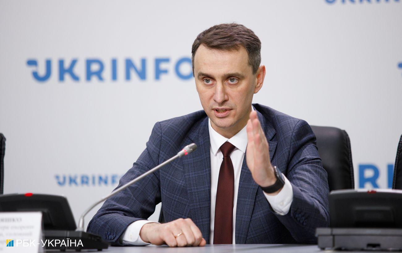 """Ивано-Франковская область завтра может перейти в """"желтую"""