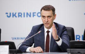Ляшко предложил ОАЭ начать производство COVID-вакцин в Украине