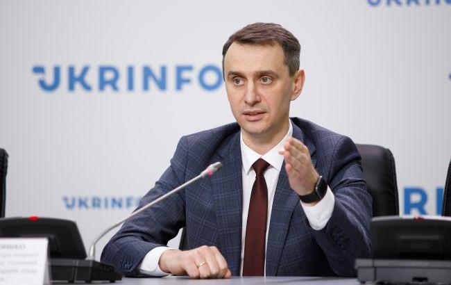 Ляшко рассказал, кто первый получит прививки вакциной Pfizer в Украине