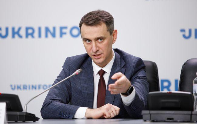 Ляшко назвав українцям ще один спосіб швидко вакцинуватися