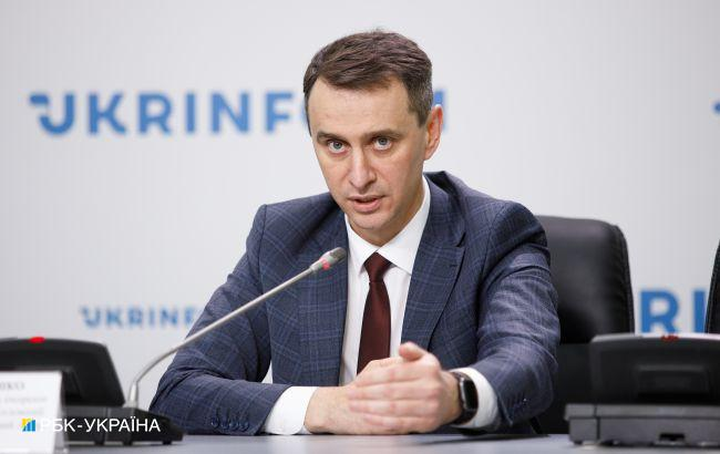 В Украине вакцинировали миллион человек, осталось еще минимум 23 миллиона, - Ляшко