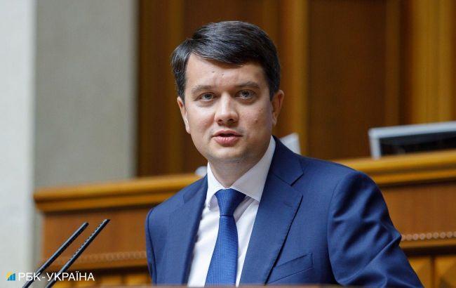 В Раде заявили, что оценка Венецианской комиссией закона об олигархах позволит выявить его недостатки