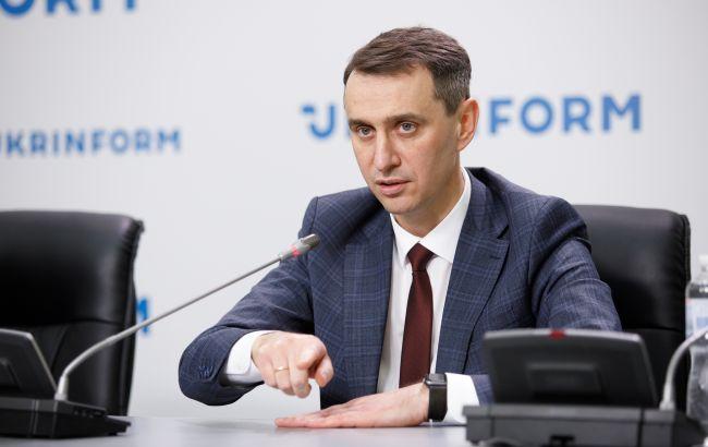 Ляшко призвал украинцев 18+ записаться на COVID-вакцинацию