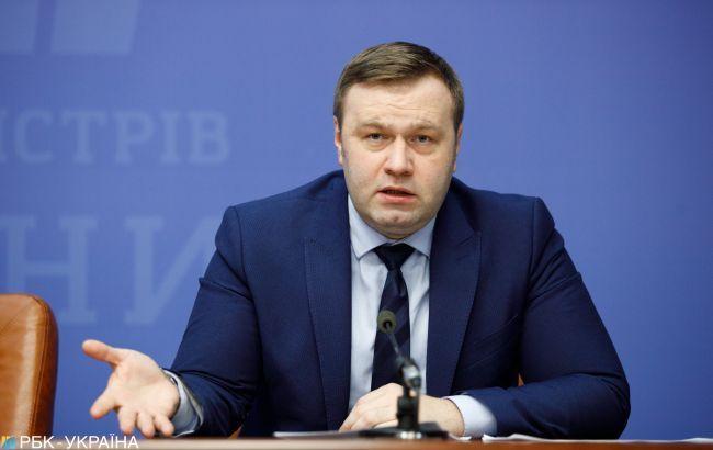 """""""Укрэнерго"""" должен ограничить импорт электроэнергии из РФ и Беларуси, - министр"""