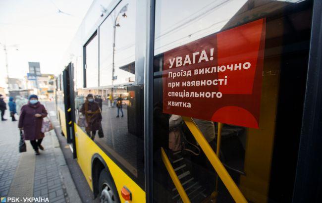 Транспорт в локдаун: как киевляне пытаются получить спецпропуска (видео)