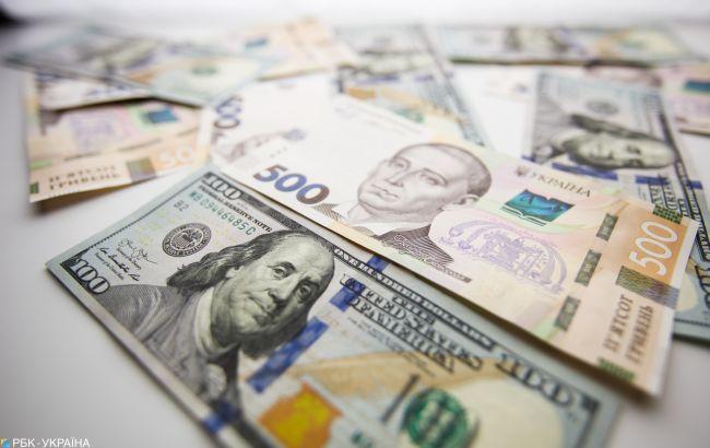 НБУ снова резко опустил официальный курс доллара