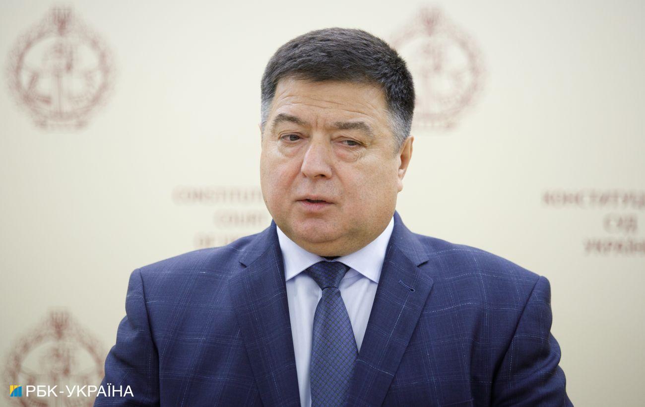 Тупицкий требует отменить отбор судей КСУ по квоте президента. Суд принял его иск