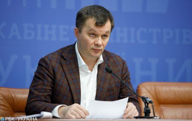 Три кандидати в міністри відмовилися від запропонованих посад