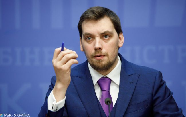 Кабмін зібрався на екстрене засідання щодо газових питань