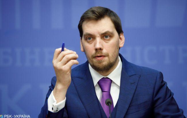 Гончарук заявив про плани щодо зони вільної торгівлі в рамках ГУАМ