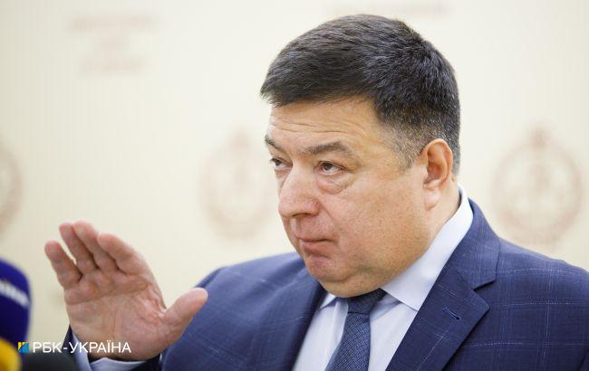 КСУ о возможном отстранении Тупицкого: будет противоречить Конституции