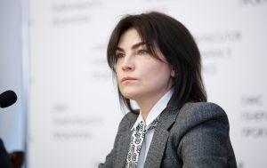Венедиктова об обжаловании домашнего ареста Медведчука: скорее всего, будет апелляция