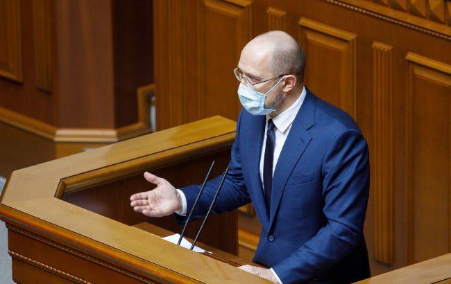 Шмигаль виступив проти штучної девальвації гривні