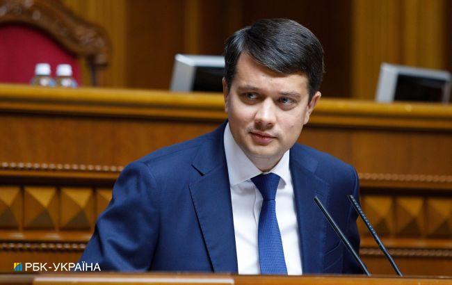 Разумков про рішення КСУ: буде реакція з боку Ради та президента