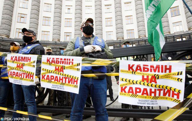 Українці бояться кризи втричі більше, ніж коронавірусу