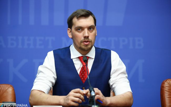 Гончарук: програма Кабміну розроблено з урахуванням реінтеграції Донбасу