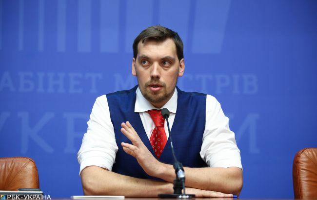 Миссия МВФ прибыла в Киев для переговоров о новой программе