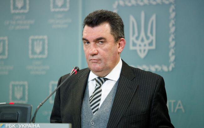 В санкционных списках СНБО нет ни одного случайного человека, - Данилов
