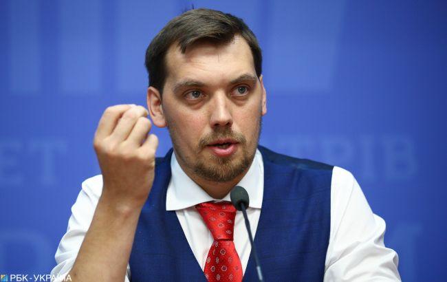 Гончарук: офіційних даних про аномальне забруднення повітря в Києві немає