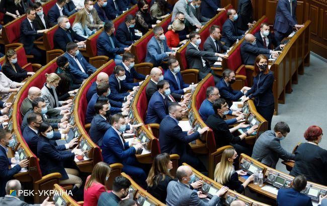 Тарифи та призначення Галущенка: Рада в четвер збереться на три позачергових засідання