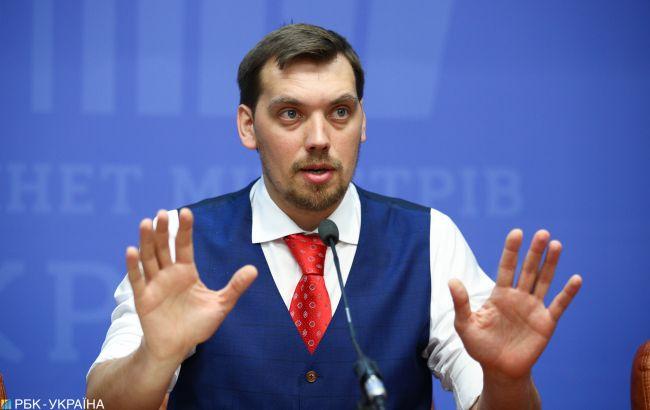 Решение об отмене предельных тарифов не повлияет на стоимость коммуналки, - Гончарук