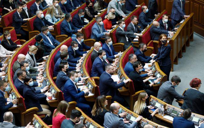 Рада звільнила трьох міністрів: хто може зайняти їхні крісла